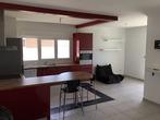 Vente Appartement 3 pièces 70m² Lyon 07 (69007) - Photo 2