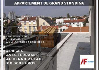 Vente Appartement 3 pièces 63m² Villemomble (93250) - Photo 1