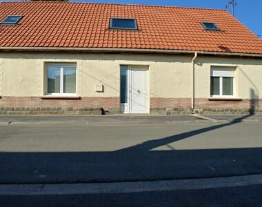 Vente Maison 7 pièces 150m² Annay (62880) - photo