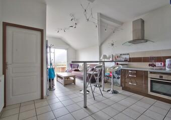 Vente Appartement 2 pièces 38m² Grésy-sur-Isère (73460) - Photo 1