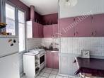 Vente Maison 7 pièces 129m² Brive-la-Gaillarde (19100) - Photo 3