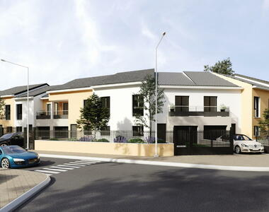 Vente Maison 6 pièces 126m² Tremblay-en-France (93290) - photo
