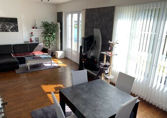 Vente Appartement 3 pièces 67m² Gien (45500) - Photo 1