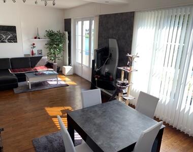 Vente Appartement 3 pièces 67m² Gien (45500) - photo