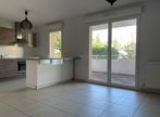 Vente Appartement 2 pièces 52m² Saint-Ismier (38330) - Photo 3