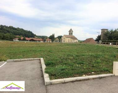 Vente Terrain 719m² Bourgoin-Jallieu (38300) - photo