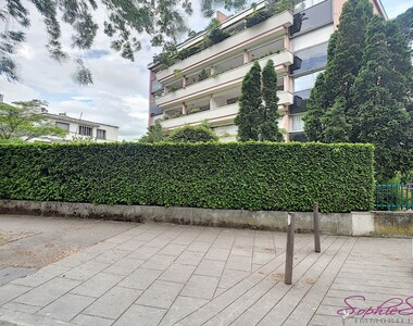 Vente Appartement 6 pièces 115m² Grenoble (38000) - photo