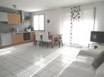 Vente Appartement 3 pièces 62m² Bresson (38320) - Photo 1