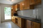 Vente Appartement 4 pièces 110m² Gaillard (74240) - Photo 2