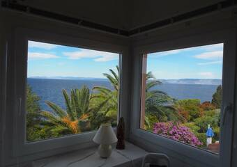 Sale House 3 rooms 57m² ILE DU LEVANT - Photo 1
