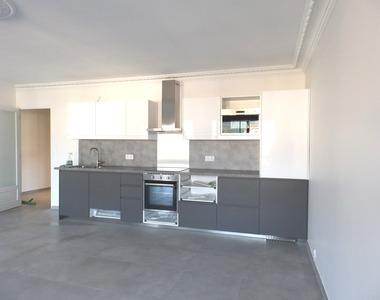 Location Appartement 4 pièces 103m² Saint-Martin-d'Hères (38400) - photo