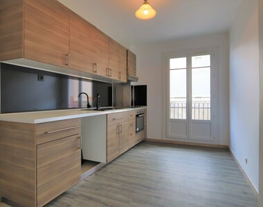 Vente Appartement 4 pièces 79m² Grenoble (38100) - photo