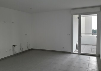 Location Appartement 2 pièces 38m² Saint-Égrève (38120) - Photo 1