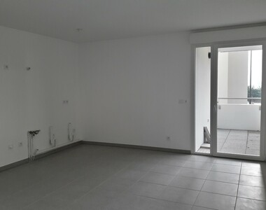 Location Appartement 2 pièces 38m² Saint-Égrève (38120) - photo