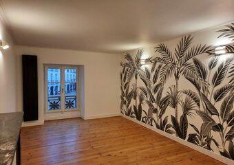 Vente Appartement 5 pièces 105m² Nantes (44000) - Photo 1