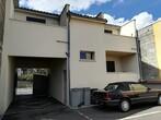 Vente Appartement 2 pièces 27m² Oullins (69600) - Photo 2