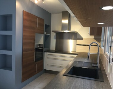 Vente Appartement 4 pièces 105m² Toulouse (31100) - photo