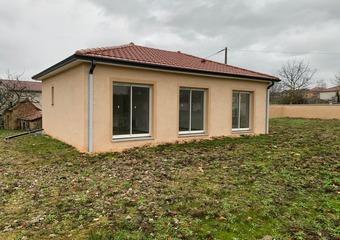 Vente Maison 4 pièces 75m² Charlieu (42190) - Photo 1