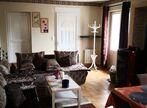 Vente Maison 43m² Le Menoux (36200) - Photo 5