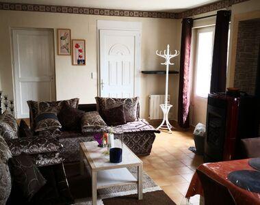 Vente Maison 43m² Argenton-sur-Creuse (36200) - photo