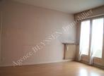 Vente Appartement 2 pièces 46m² Brive-la-Gaillarde (19100) - Photo 6