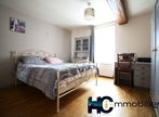 Vente Maison 7 pièces 224m² Varennes-le-Grand (71240) - Photo 6