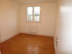 Location Appartement 3 pièces 52m² Meylan (38240) - Photo 6