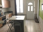 Vente Maison 3 pièces 70m² Pia (66380) - Photo 7