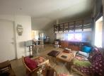 Location Appartement 1 pièce 36m² Cours-la-Ville (69240) - Photo 2