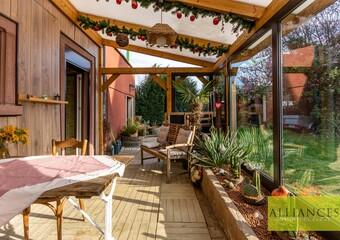 Vente Maison 6 pièces 177m² Burnhaupt-le-Haut (68520) - Photo 1