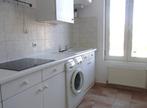 Location Appartement 2 pièces 48m² Chantilly (60500) - Photo 6