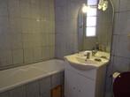 Vente Maison 4 pièces 85m² Cruas (07350) - Photo 4