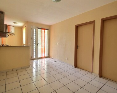 Location Appartement 2 pièces 32m² Remire-Montjoly (97354) - photo