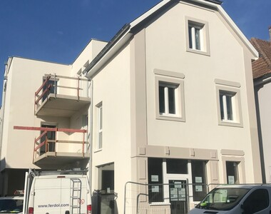 Vente Appartement 3 pièces 46m² Riedisheim (68400) - photo