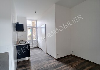 Location Appartement 2 pièces 23m² Brive-la-Gaillarde (19100) - Photo 1