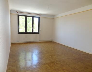 Vente Appartement 4 pièces 85m² Montélimar (26200) - photo