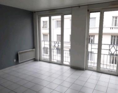 Location Appartement 2 pièces 46m² Lyon 06 (69006) - photo