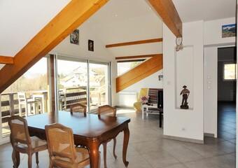 Vente Appartement 4 pièces 87m² Saint-Martin-d'Uriage (38410) - photo