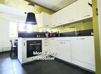 Vente Appartement 4 pièces 83m² Ferney-Voltaire (01210) - Photo 1