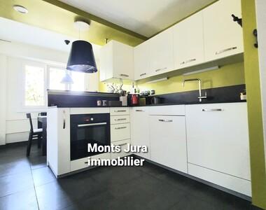 Vente Appartement 4 pièces 83m² Ferney-Voltaire (01210) - photo