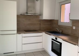 Sale House 5 rooms 96m² Billère (64140) - Photo 1