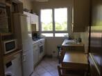 Vente Appartement 3 pièces 76m² Lyon 08 (69008) - Photo 8