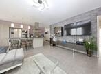 Vente Appartement 4 pièces 86m² Saint-Martin-d'Hères (38400) - Photo 3