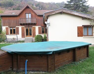 Vente Maison 4 pièces 188m² Seyssinet-Pariset (38170) - photo