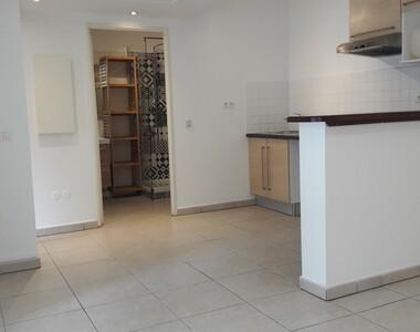 Location Appartement 2 pièces 35m² Saint-Denis (97400) - photo