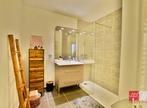 Vente Appartement 3 pièces 64m² Ambilly (74100) - Photo 12