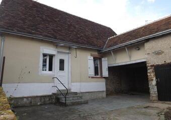 Vente Maison 4 pièces 60m² Éguzon-Chantôme (36270) - photo