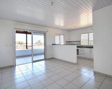 Location Appartement 2 pièces 50m² Cayenne (97300) - photo