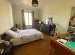 Location Appartement 4 pièces 120m² Grenoble (38000) - Photo 7
