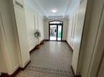 Vente Appartement 1 pièce 17m² Paris 18 (75018) - Photo 3